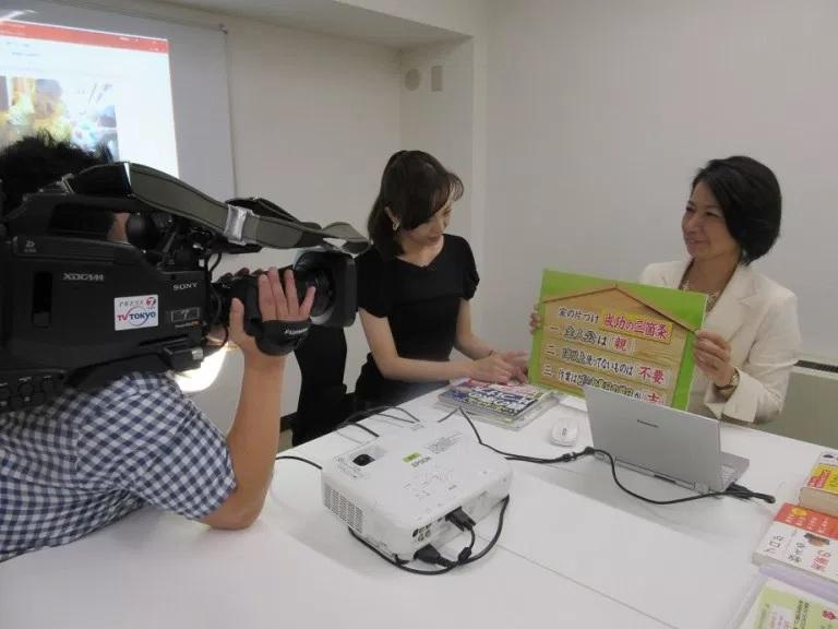 おかげさまでテレビ東京『ニュースアンサー』実家をゴミ屋敷にしない片づけのコツをお話ししました
