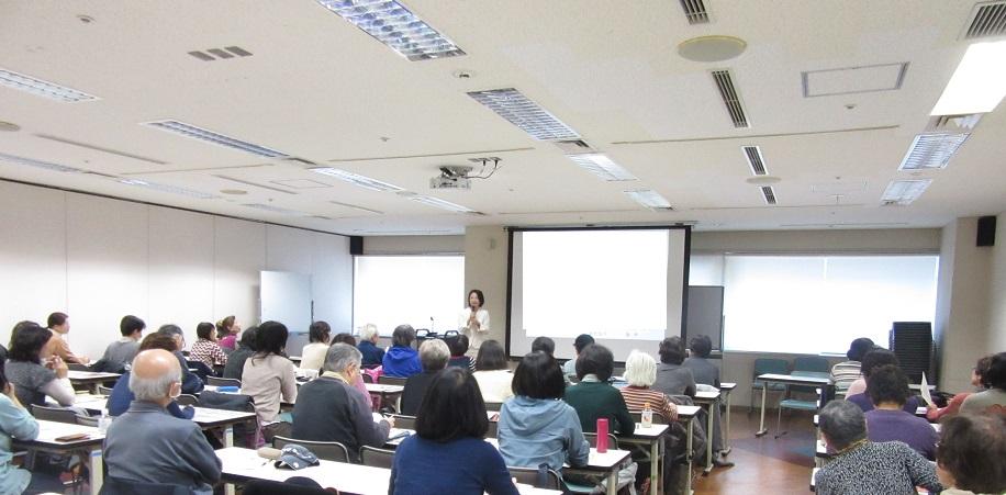 【御礼】年末年始をスッキリ!最短片づけ術~迷わない整理と収納のヒント~藤沢市消費生活講座が無事終了しました。