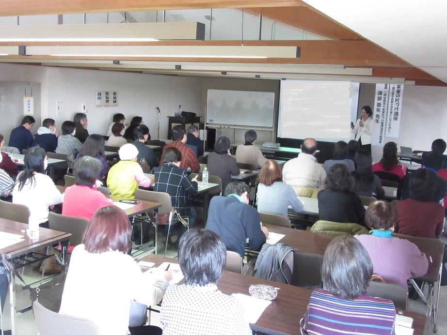 【実家の片付け講座】親の家を危険な空き家にしないために|栃木県那須塩原市 開講させていただきました。