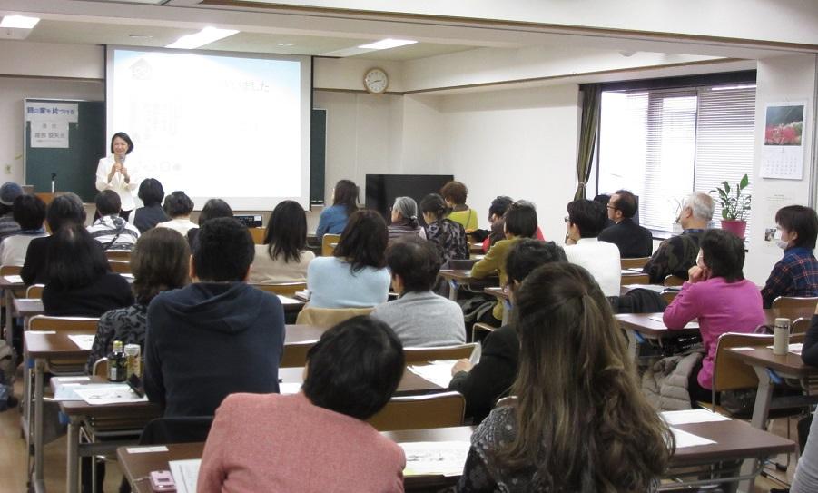 【新宿・講演】親の家を片付ける|男女共同参画推進センター