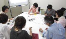 新年度「実家片づけアドバイザー®」資格認定講座 イベントセミナー スケジュール