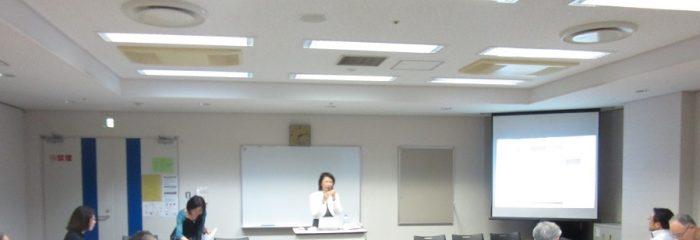 川崎ファイナンシャルプランナー様向け講座「 実家の片づけ入門~円満相続につながる整理術」