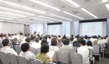 神奈川新聞「実家を空き家にしない対策セミナー&個別相談会」掲載されました