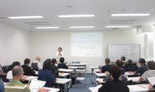 横浜市緑区セカンドライフ講座 人生100年時代 物とお金の整理のコツ