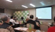 どう片づける?「親の家」実家片づけ高齢化社会セミナー川崎で講座を開催