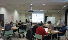 オトコの整理収納「オトコの暮らし力」アップ講座|ねりま男女共同参画センターえーる