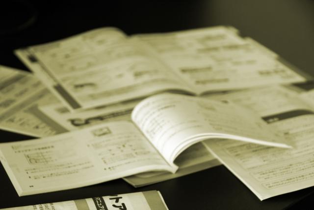 何をいつまで?保証書と取扱説明書のしまい方【片づけ365日】vol.3