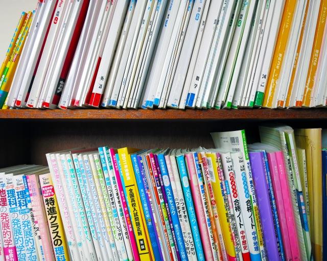 【家庭の書類整理・重要書類】タイトル一覧|渡部亜矢 領収書 ・プリント・ファイリング