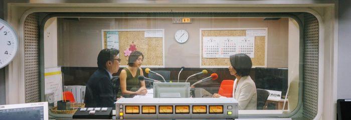【ラジオ日本】5/3水「Homeyトーク ~本当にいい家教えます~」で実家の片づけお伝えします
