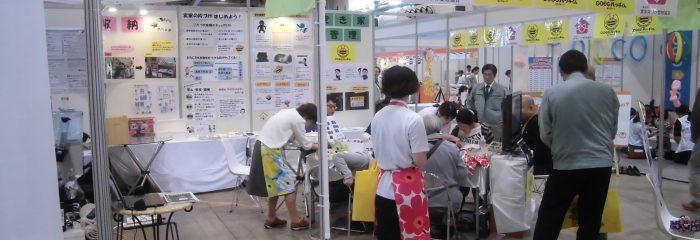 【新聞掲載】「実家の片づけ」福井産業会館 無事終了しました。