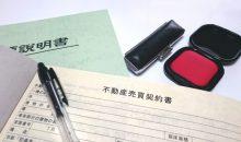 川崎の税理士法人様・資産継承セミナー人生100年時代の片づけ術