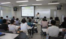 実家の片づけ講座 東浦和校 さいたま市シニアユニバーシティ大学院 家族社会学