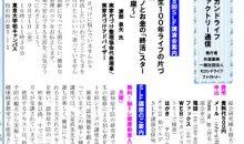 """【千葉柏】人生100年ライフの片づけ術~物とお金の""""終活""""スタート講座"""
