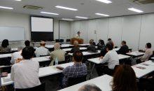 厚木市住宅課「空き家セミナー&相談会」