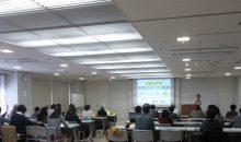 さいたま市岩槻シニアユニバーシティ大学院(市民大学)「実家の片づけ講座」講演