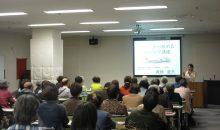 埼玉県羽生市男女共同参画センター「片づけから始める生前整理」