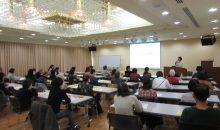 消費者講座「人生100年時代の片づけ術」東京都北区
