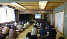 島根県隠岐の島町実家と空き家の困りごとセミナー