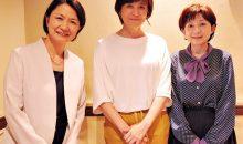 NHK第1ラジオ「武内陶子のごごラジ!」実家の片づけ|太田裕美さんと出演しました