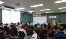 【JCOMテレビ放映】和光市図書館講演「人生100年時代 迷わない本とモノの整理のコツ」